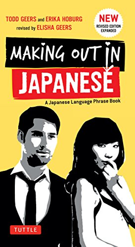 Making Out in Japanese: Revised Edition (Making Out Books)