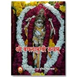 Buy SANKHYAYAN TANTRA Book Online at Low Prices in India