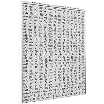 Ai Vion Printed Canvas Ethiopian World Federation Amharic Alphabet Chart Wall Canvas Prints