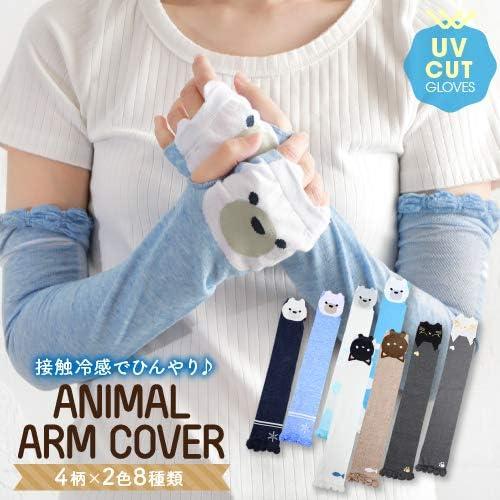 Women Long Sleeve Fingerless Sunblock Gloves UV Protection Mittens Cat grey