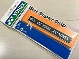 YONEX Racquetball Equipment