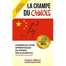 La Crampe du Chinois (French Edition)