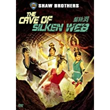 The Cave of the Silken Web (1967)