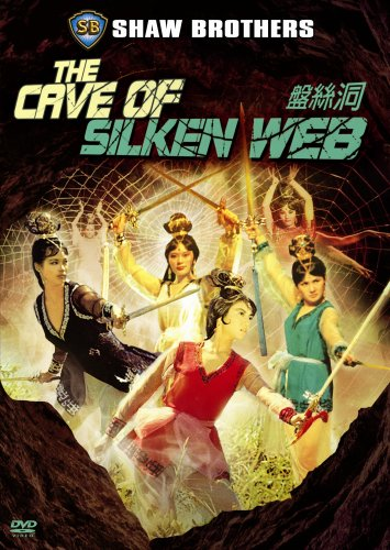 The Cave of the Silken Web
