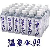 温泉水99 ペットボトル 500ml × 30本 (1箱) SOC(エスオーシー) ナチュラルミネラルウォーター 天然 アルカリイオン水