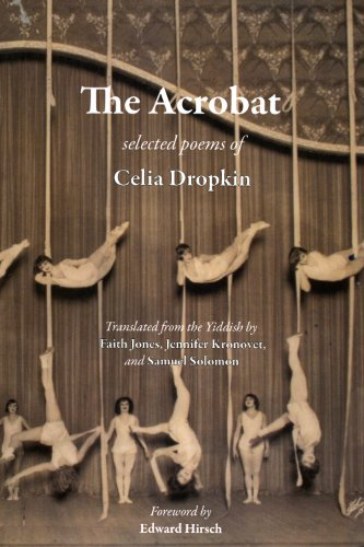 - The Acrobat (New World Translation Series)