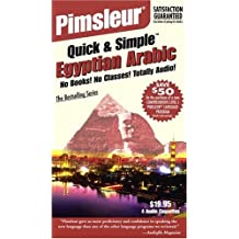 Arabic (Egyptian), Q&S: Learn to Speak and Understand Egyptian Arabic with Pimsleur Language Programs