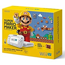 Wii U Super Mario Maker SET 32GB White (Japan Import) by B. Toys