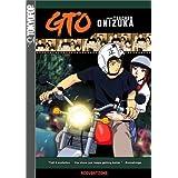 GTO (Great Teacher Onizuka): V.10 Accusations