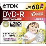 TDK 超硬UVガードDVD-Rビデオカメラ用 両面60分カラーリングミックス スマートケース3枚パック [DVD-R60UVMX3S]
