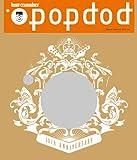 popdod(完全生産限定アニヴァーサリーパッケージ)(DVD付)