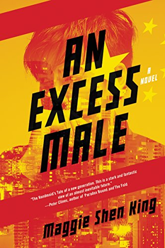 An excess male a novel kindle edition by maggie shen king an excess male a novel by king maggie shen fandeluxe Choice Image