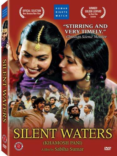 DVD : Arshad Mahmud - Silent Waters (Subtitled)