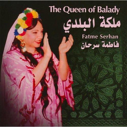 Ala Warag Il Foull (Balady)