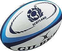Gilbert MiniRugby-Ball, ScotlandInternational Replik Weiß weiß Mini - Scotland