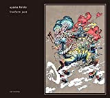 Uyama Hiroto - Freeform Jazz [Japan CD] RPD-2SS
