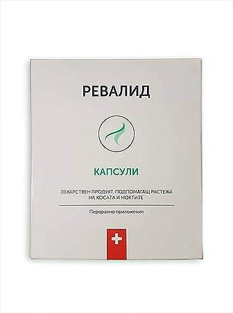 Pérdida de Cabello- Revalida 90 cápsulas - Para un Nuevo Crecimiento y un Cabello Saludable: Amazon.es: Belleza