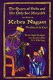The Kebra Nagast