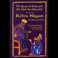 The Kebra Nagast (English Edition)