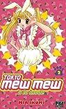 Tokyo Mew Mew à la mode, Tome 2 : par Ikumi