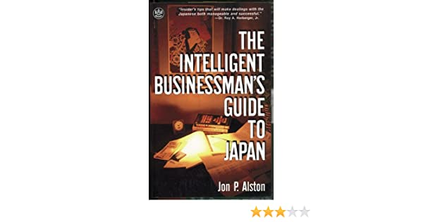 Intelligent Businessman\'s Guide to Japan