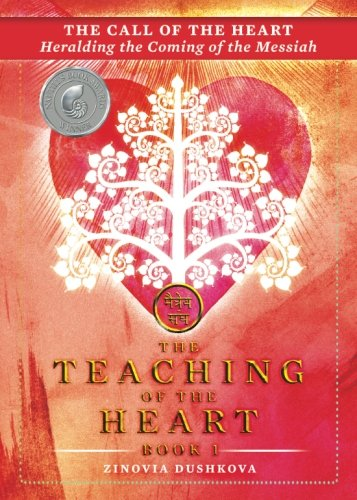 Pdf read the call of the heart heralding the coming of the downloads best books the call of the heart heralding the coming of the messiah the teaching of the heart volume 1 pdf downloads the call of the fandeluxe Images