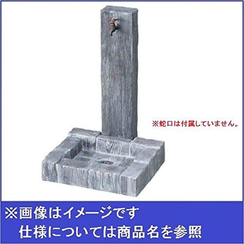 ニッコー 立水栓ユニット ランバータイプ 補助蛇口仕様 LS-AW2+パンLS-Pセット ラスティーブルー 『水栓柱立水栓セット 蛇口補助蛇口は別売りです』 ラスティーブルー B076Z896F4