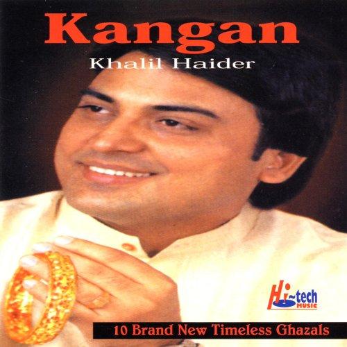 Kabhi raqs kar mp3 download khalil haider djbaap. Com.