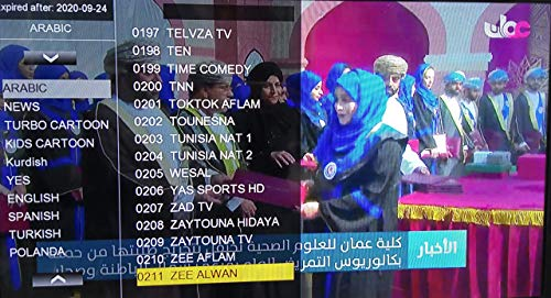 Amazon.com: M700 Gold Arabic Live IPTV Box H.265 +3000 Channels + 36 Months and 4 IPTV subscriptions + VOD + YouTube + 2 remotes + Express Ship جهاز القنوات ...