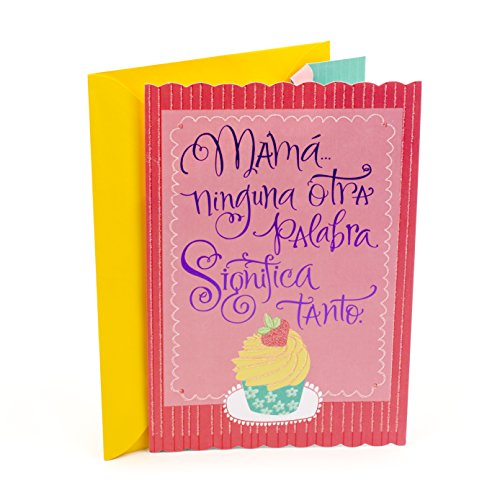 Hallmark Vida Spanish Birthday Greeting Card for Mom (Pop Out - Heart Card Out Pop