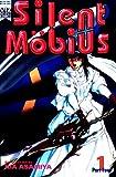 Silent Mobius Comic Part Four #1 (Part Four, 1)