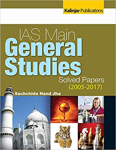 IAS-Mains-General-Studies-Solved-Papers