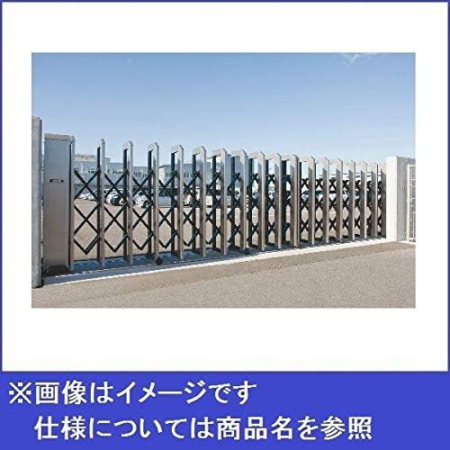 四国化成 ALX2 スチールフラット/凸型レール ALXT14□-725SSC 片開き 『カーゲート 伸縮門扉』 左施錠(L)