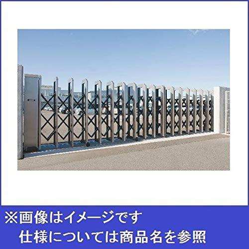 四国化成 ALX2 スチールフラット/凸型レール ALXT18-3505WSC 両開き 『カーゲート 伸縮門扉』 B07GQSWG7D