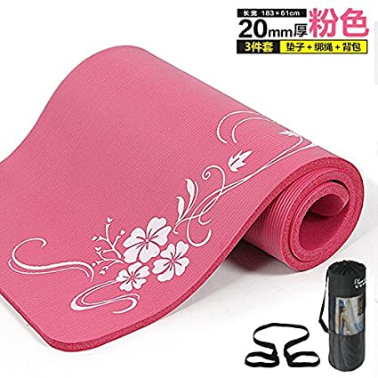 YOOMAT Esterilla de Yoga de 20 mm de Espesor la Comodidad y ...