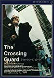クロッシング・ガード [DVD]