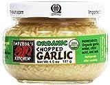 Emperor's Kitchen Condiments, Chopped Garlic, 4.5 oz