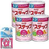明治 meiji ステップ800g × 4缶パック OKINAWA NAKAZENハイビスカスティー1包 おしりふき セット