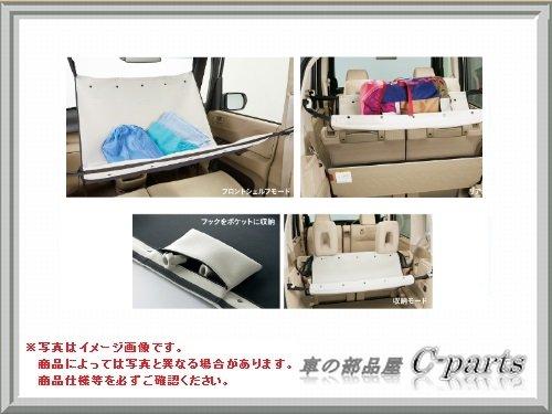 HONDA N-BOX+ ホンダ Nボックスプラス【JF1 JF2】 インテリアソフトシェルフ[08Z08-TY7-002A] B00VWA6W0E
