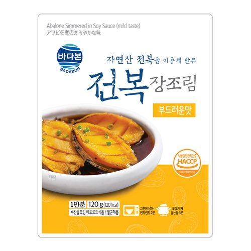 Gangwon, Badabon, Steamed abalone with soy sauce 120g, ()