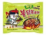 4 pcs(2 Jjajang + 2 Carbo) Samyang Carbo Jjajang Buldak Spicy Black Bean Roasted Chicken Ramen Noodle