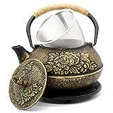 OMyTea Cast Iron Teapot with Infuser and Trivet, Japanese Tetsubin Tea Kettle, Golden Peony Pattern, 31oz / 900ml