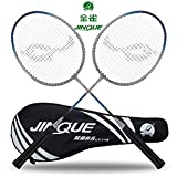 Jinque Badminton Rackets 2-player Beginners Practice Racquets Lightweight Badminton Racquets with Carrying Bag for Kids and Adults – Junior Training For Sale