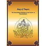 King of Prayers
