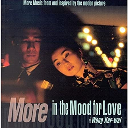 In The Mood For Love Vol 2 In The Mood For Love Vol 2 Soundtrack Music