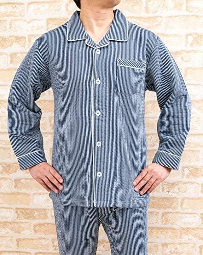 綿100% 中わたニットキルト地ストライプ 前開き長袖パジャマ メンズ