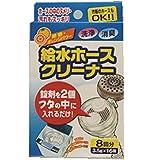 重曹・オレンジパワー 給水ホースクリーナー3.5g×16錠 風呂水 給水ホースクリーナー 洗浄