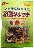 なとり 3種のナッツ 105g×10袋