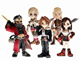 Official Final Fantasy Trading Arts Mini Figure Vol. 2 (1 PC) Random