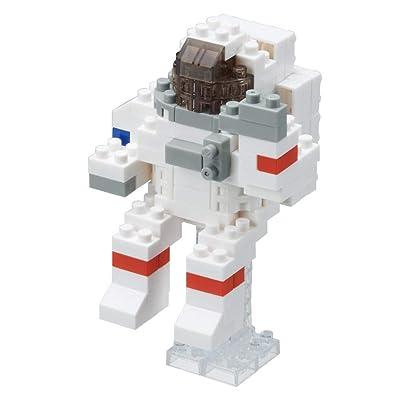 Nanoblock Astronaut Building Kit: Toys & Games [5Bkhe1100086]